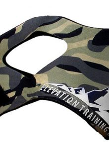 Elevation Training Mask 2.0 Camo Sleeve