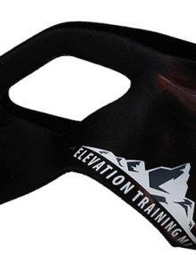 Elevation Training Mask 2.0 Skull Sleeve