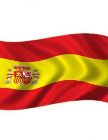 Spain Royal Flag