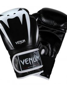 "Venum ""Giant"" Boxing Gloves  - Black"