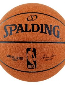 Spalding NBA GameRep BB40