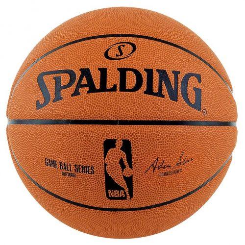 Spalding NBA Gameball 40