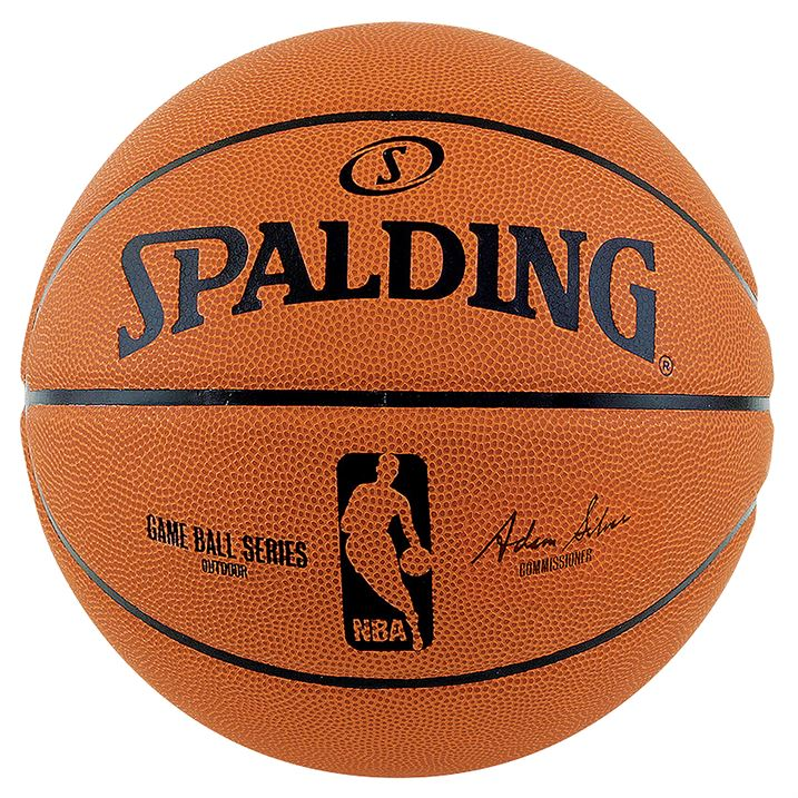 Spalding NBA Gameball 40